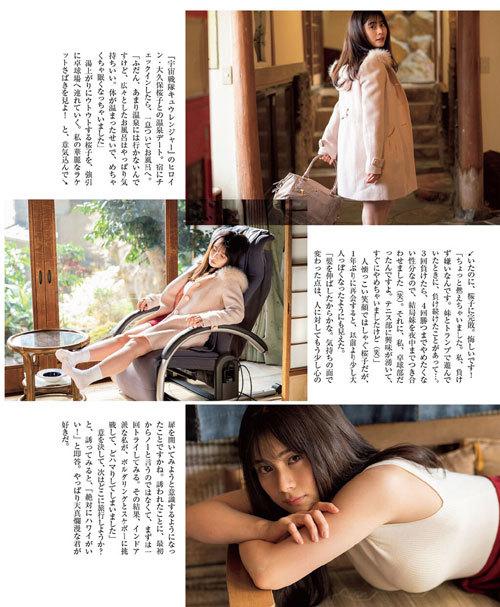 大久保桜子 ヒロインの巨乳おっぱいに釘付け2