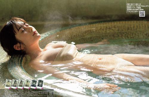 大久保桜子 ヒロインの巨乳おっぱいに釘付け8