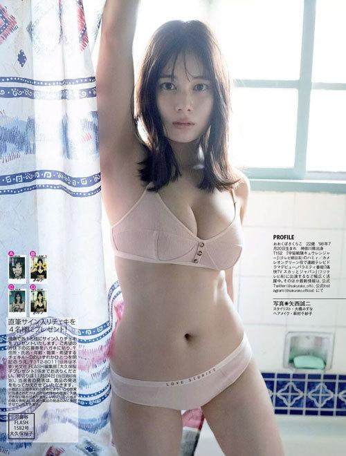 大久保桜子 ヒロインの巨乳おっぱいに釘付け13