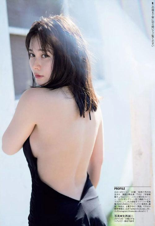 大久保桜子 ヒロインの巨乳おっぱいに釘付け21