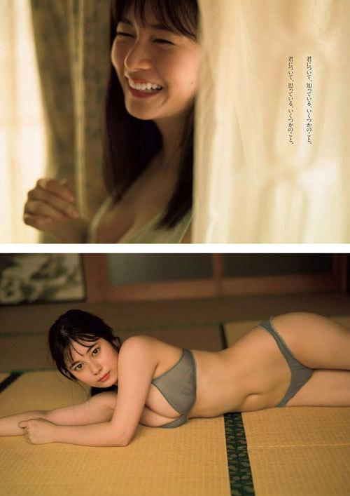 大久保桜子 ヒロインの巨乳おっぱいに釘付け55