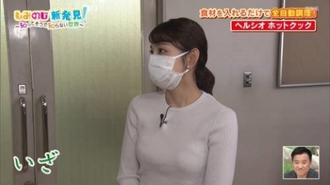 nojima-sakiko-ero_202102171916096e3.jpg