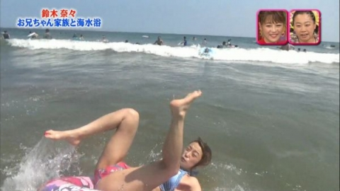 soo20041304-suzuki_nana-04s.jpg