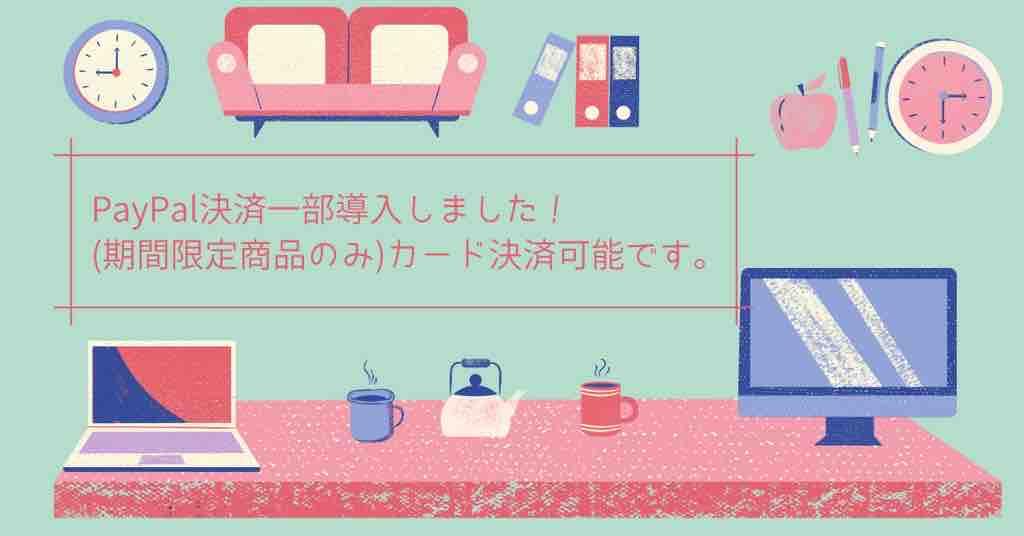 fc2blog_202011151356047e8.jpg