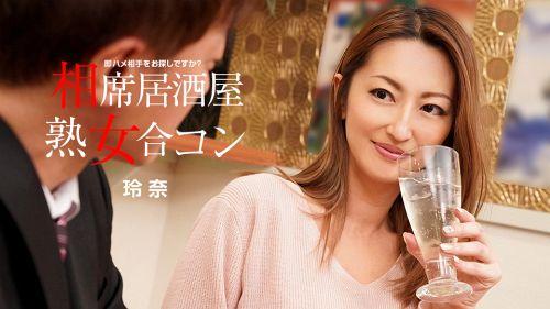 玲奈 - 相席居酒屋熟女合コン