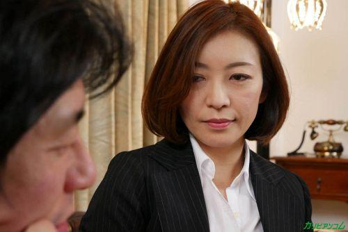 HITOMI - 美熟女教師の本当に欲しいモノ 06