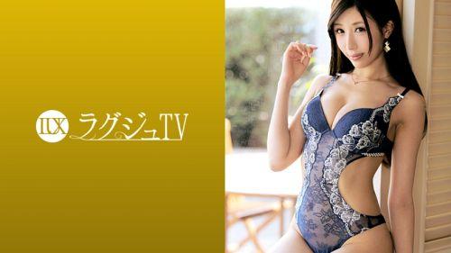 ラグジュTV - 飯倉優里 28歳 カーディーラー受付
