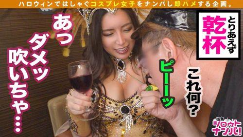 【ハロウィン2020渋谷最エロサンバ美女】SNSで
