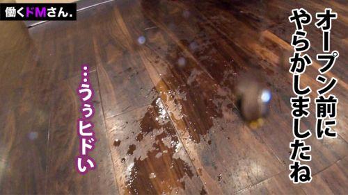 【バリキャリGカップ】猛烈に働く女のストレスをセックスで発散!新規オープンを控えたカフェ店のマネージャーのマジで多忙なスケジュールに割り込みチ●コを差し込んで行く一部始終。 - 外食産業系企業 経営管理 入社6年目 鈴木さん 29