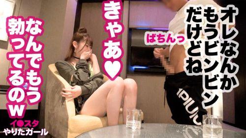 【Ni●iu9人分の可愛いさ】イ●スタにエロい自撮りを載せる、K-POP女子をSNSナンパ!!この女、全身クリトリス!!!顔面偏差値MAXのオルチャン女子がひたすら痙攣してイキまくる!!!敏感度MAXにつき、抜きどころの撮れ高が異常です!!!【イ●スタやりたガール。其の拾弐】 - ナギサ・フロム・ICN 20歳 新大久保の焼肉屋バイト 12