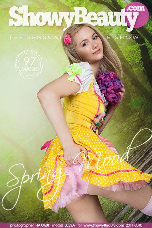 Lulya - SPRING MOOD
