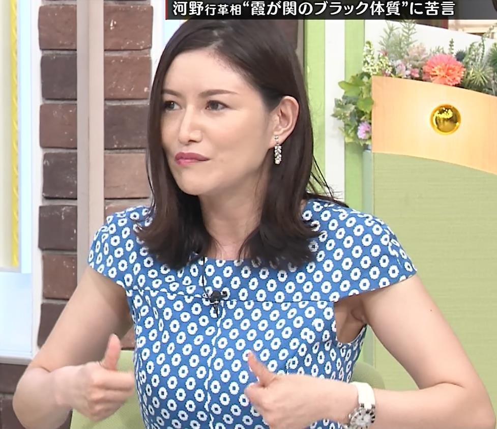 山口真由 ワキチラ&美脚キャプ・エロ画像3