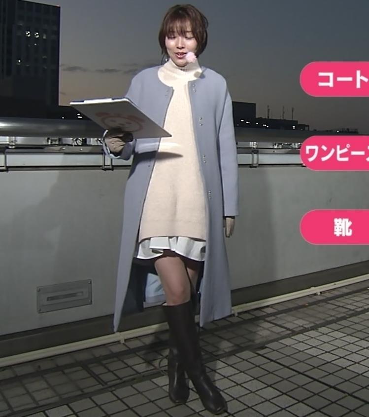 阿部華也子 寒くてもミニスカートキャプ・エロ画像6