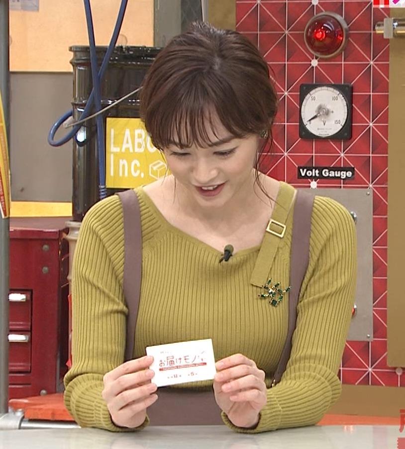 新井恵理那 ニットおっぱいキャプ・エロ画像20