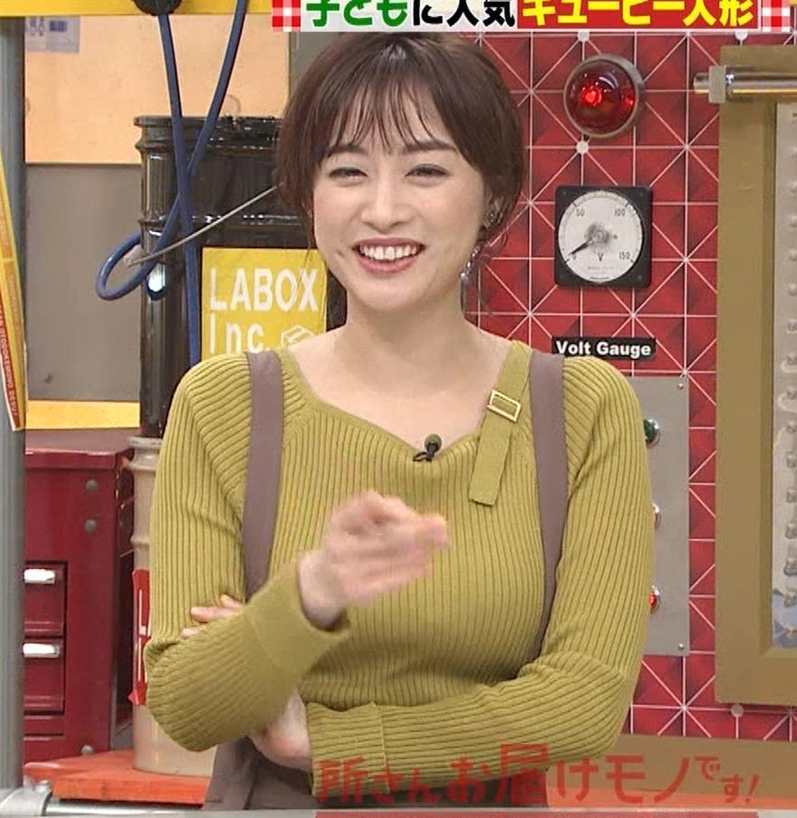 新井恵理那 ニットおっぱいキャプ・エロ画像3