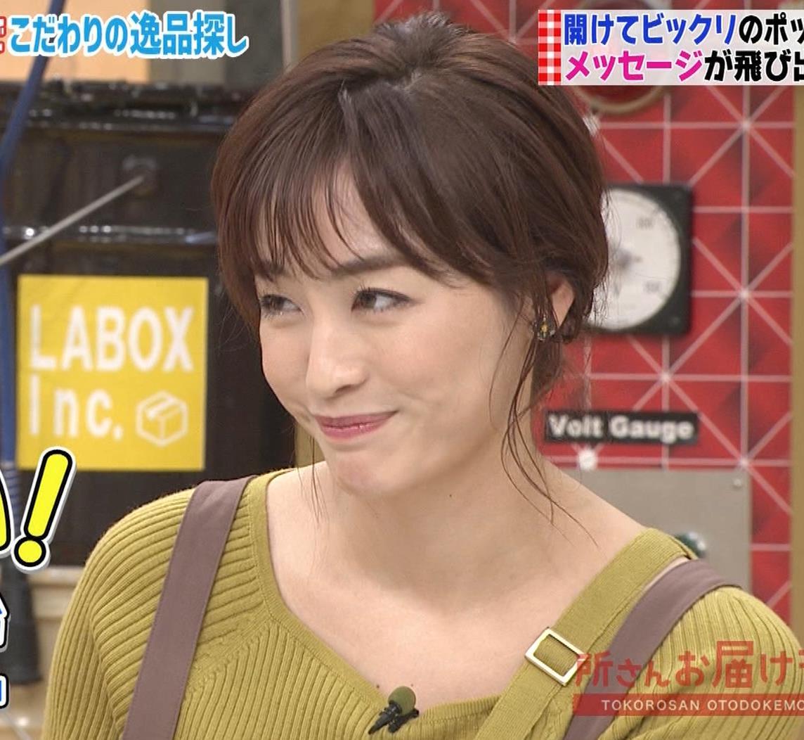 新井恵理那 ニットおっぱいキャプ・エロ画像22