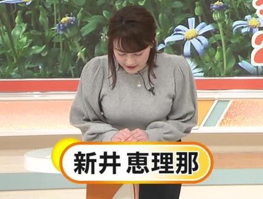 新井恵理那 エロいおっぱいとタイトなスカートな腰回りキャプ・エロ画像6