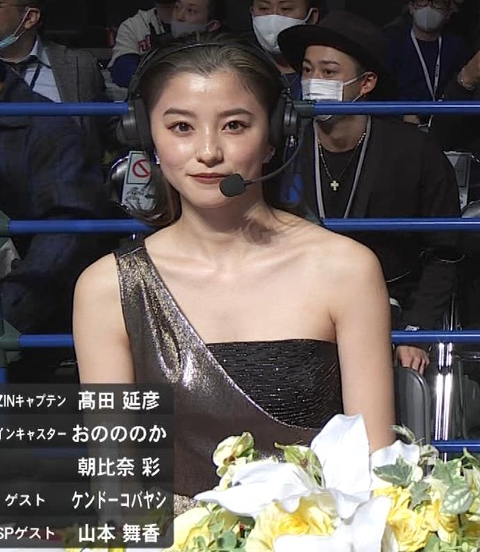 朝比奈彩 セクシードレスでちょっと胸チラキャプ・エロ画像