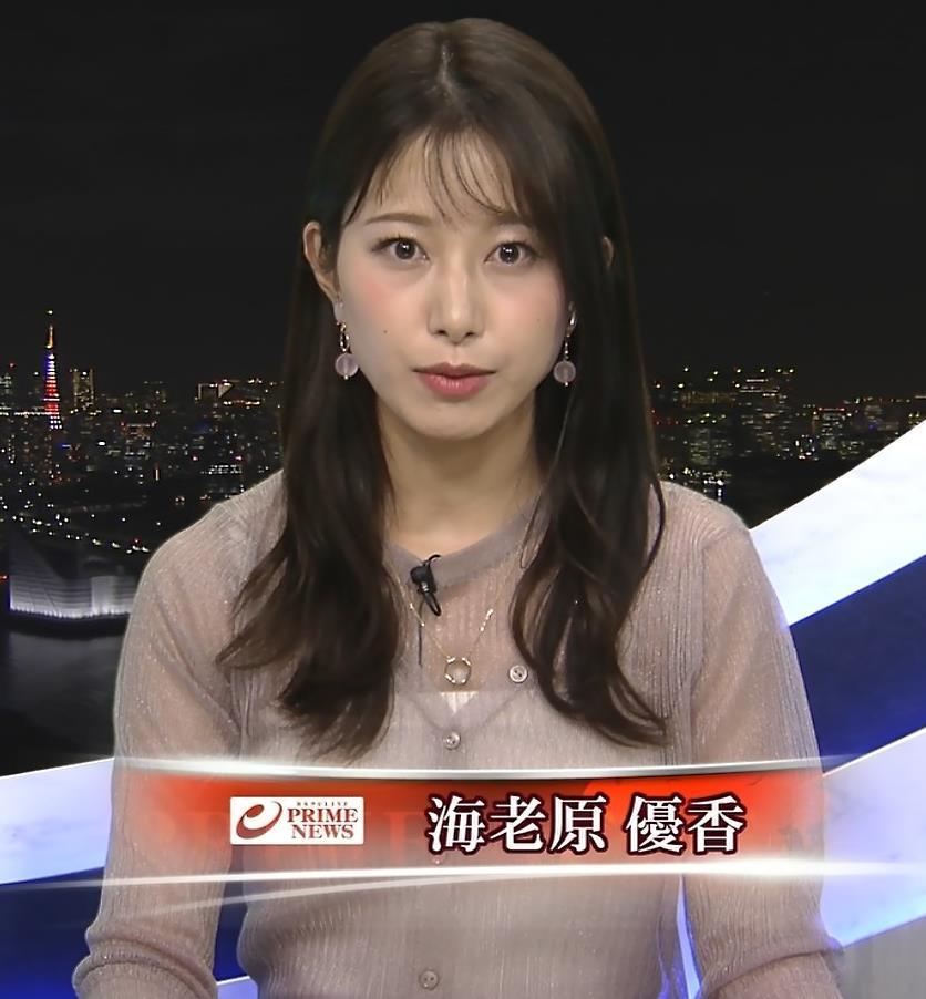 海老原優香アナ ニットおっぱいキャプ・エロ画像2