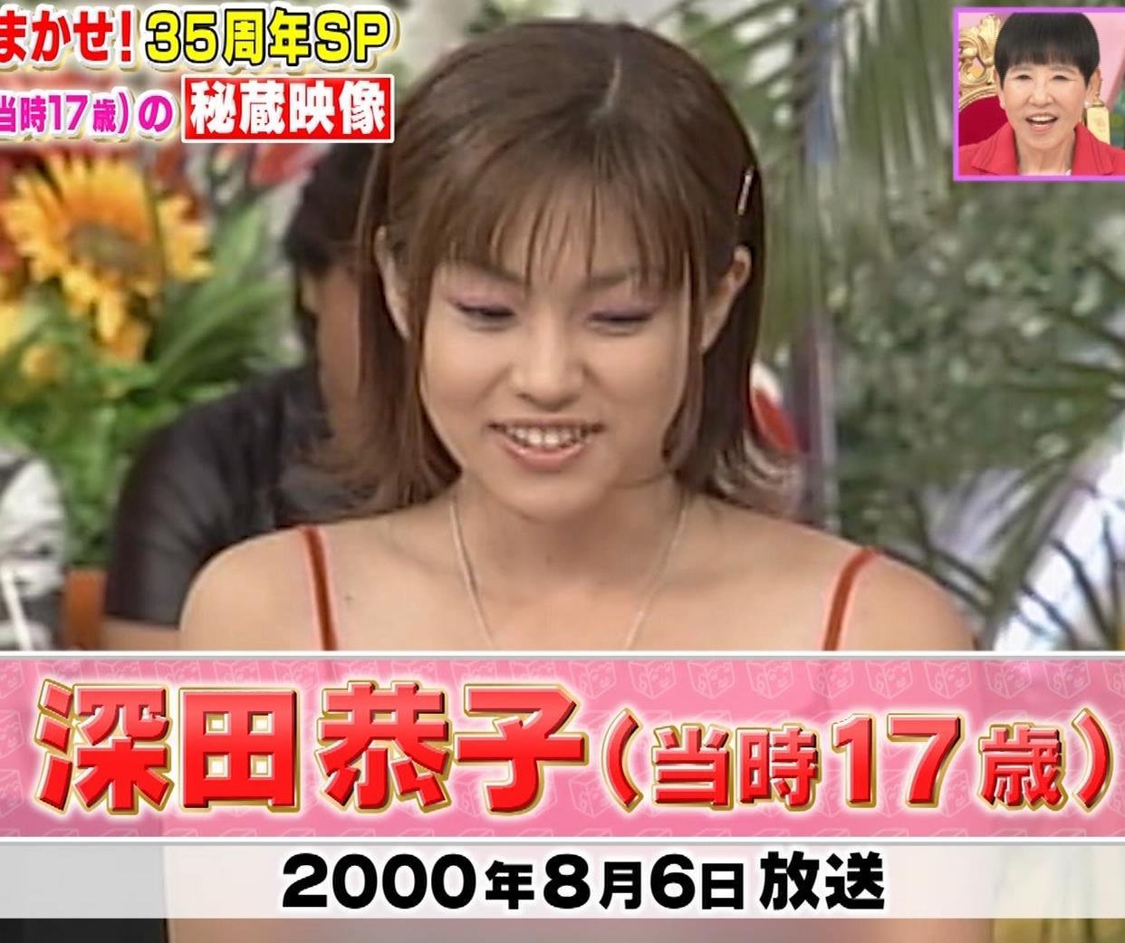 深田恭子 20年前のエロいキャミソール姿キャプ・エロ画像2