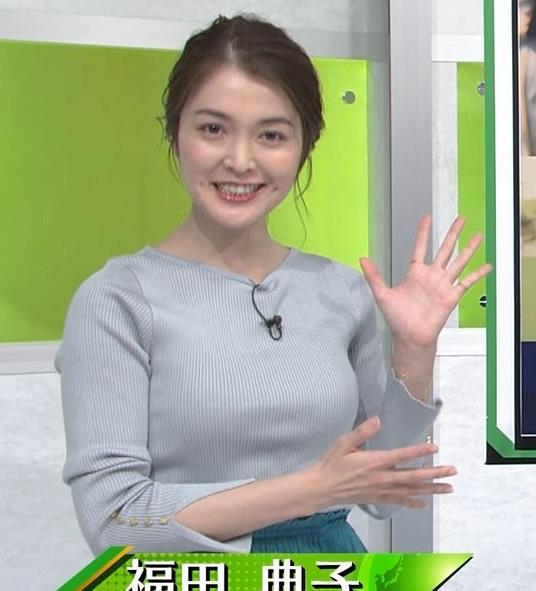 福田典子アナ このニットおっぱいがエロいキャプ・エロ画像2
