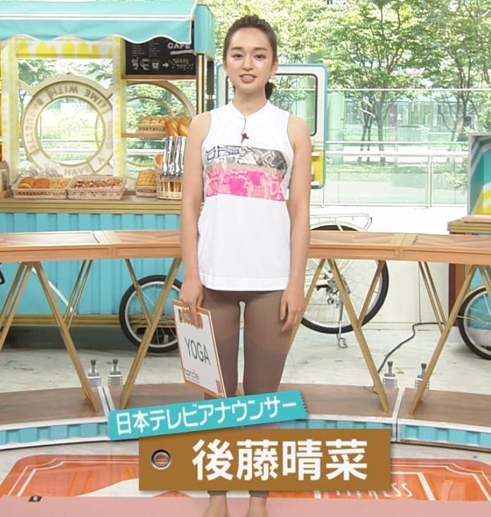 後藤晴菜アナ ヨガでエロいスパッツの股間キャプ・エロ画像3