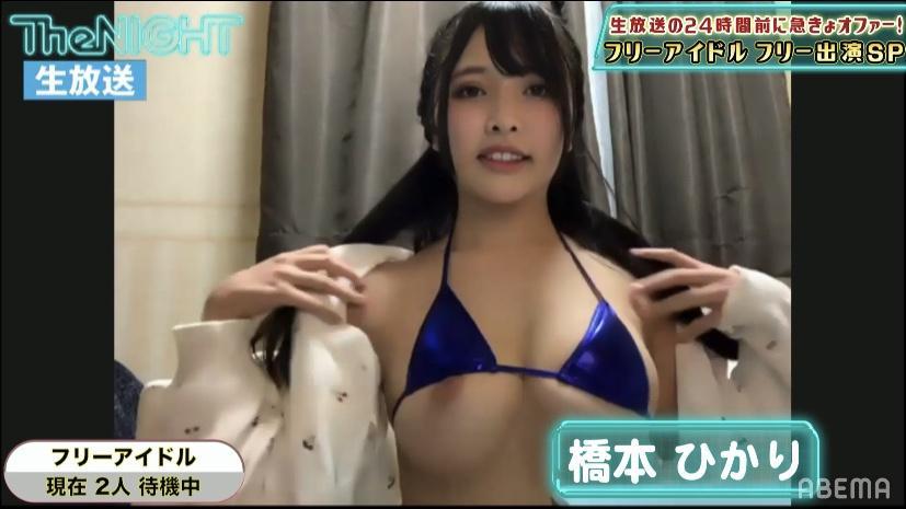 橋本ひかり 人気グラドルの乳首ポロリキャプ・エロ画像3
