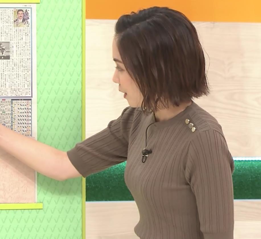 ヒロド歩美アナ 細身ニットのおっぱいキャプ・エロ画像5
