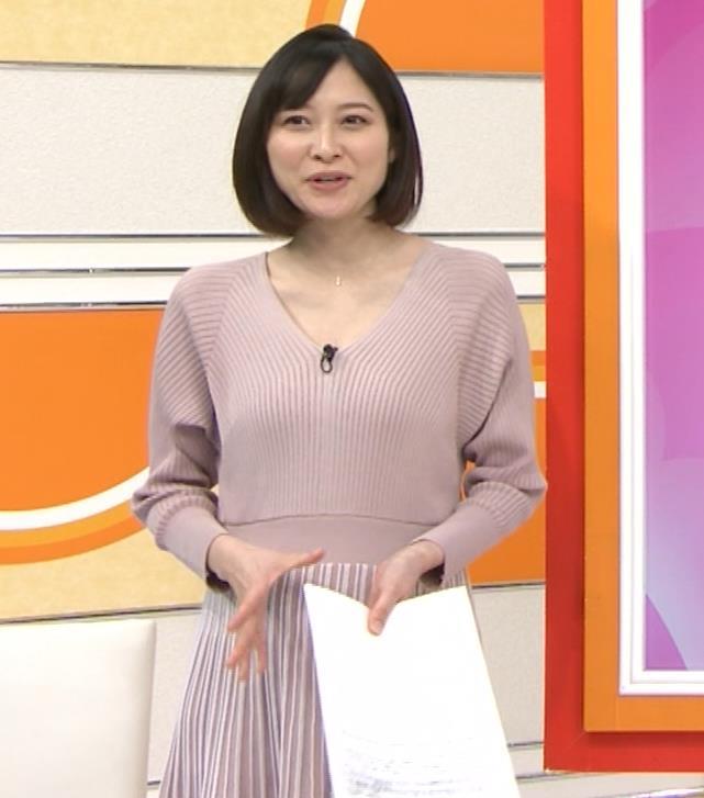 久冨慶子アナ Vネックのニットキャプ・エロ画像7