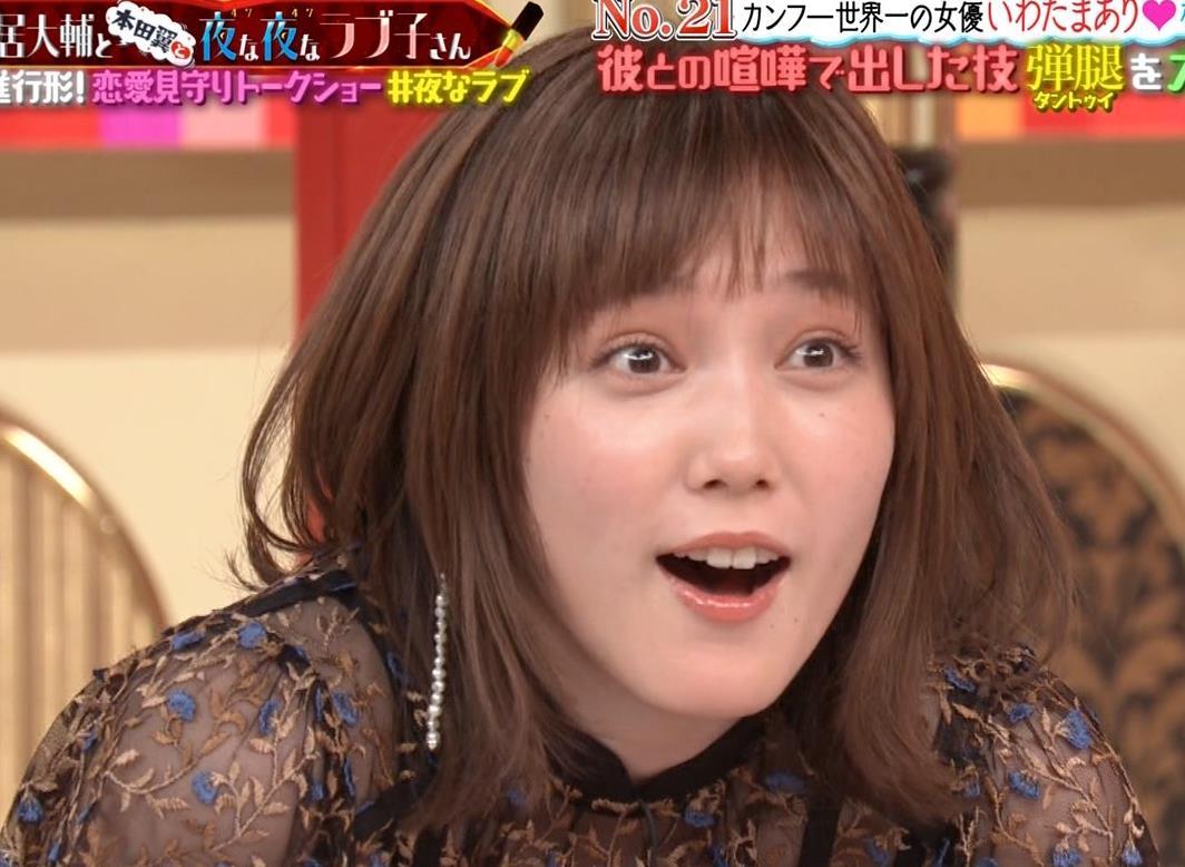 本田翼 一応、透けキャプ・エロ画像4