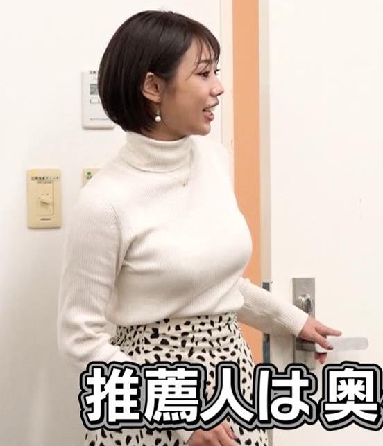 堀江聖夏 巨乳のニットおっぱい♡キャプ・エロ画像