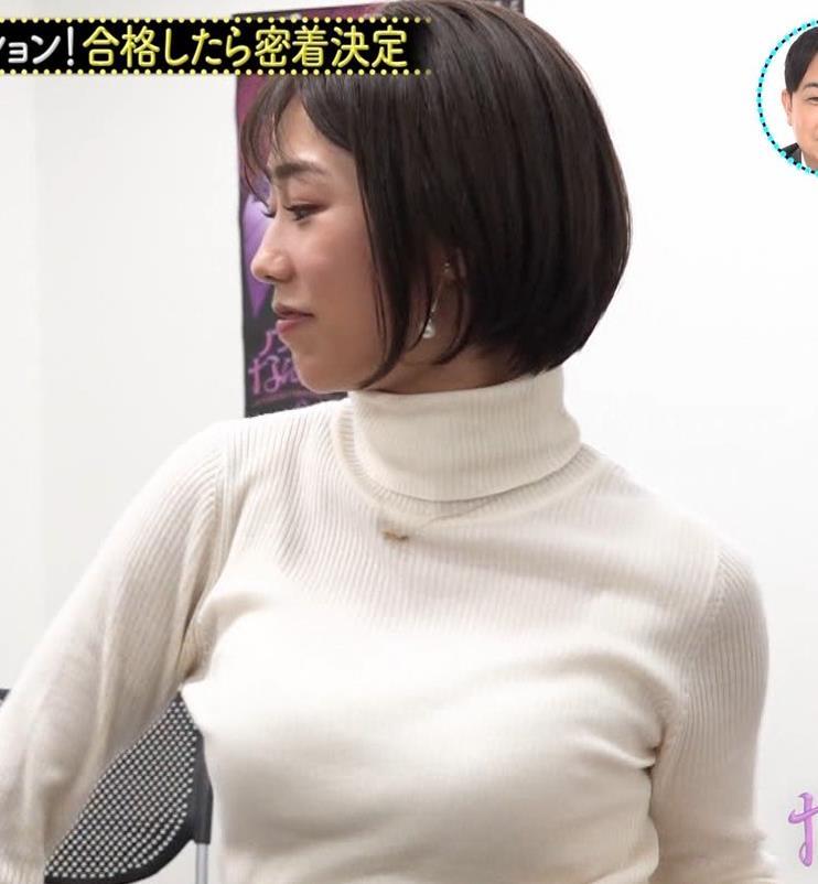 堀江聖夏 巨乳のニットおっぱい♡キャプ・エロ画像11