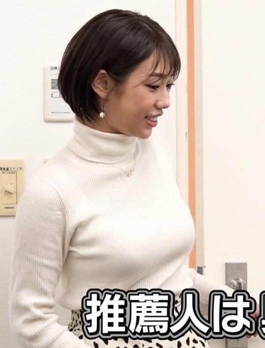 堀江聖夏 巨乳のニットおっぱい♡キャプ・エロ画像3
