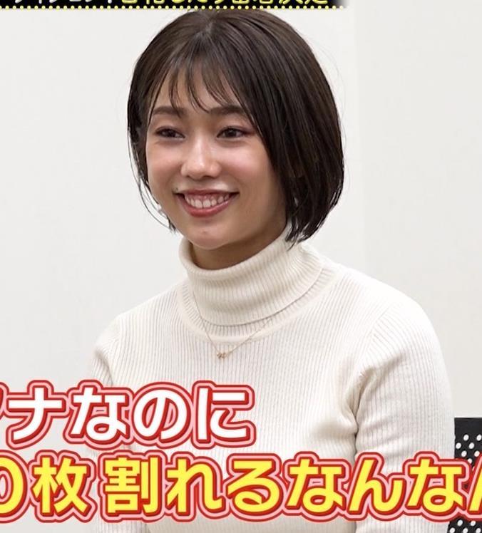 堀江聖夏 巨乳のニットおっぱい♡キャプ・エロ画像4