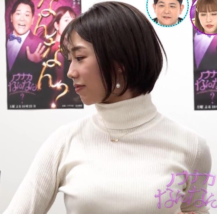 堀江聖夏 巨乳のニットおっぱい♡キャプ・エロ画像7