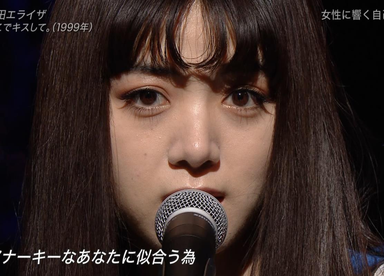 池田エライザ 短パン太ももキャプ・エロ画像7