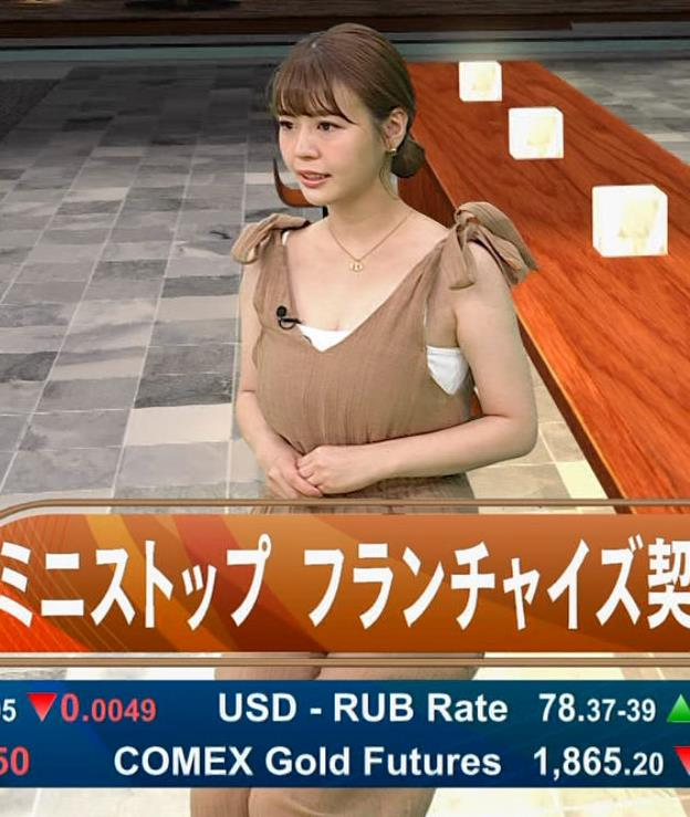 井口綾子 ワキ全開エロキャプ・エロ画像5