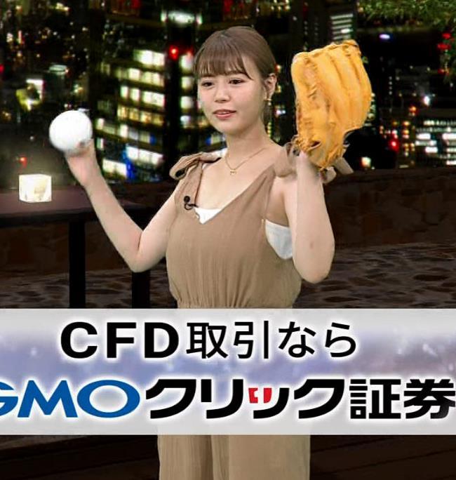 井口綾子 ワキ全開エロキャプ・エロ画像8