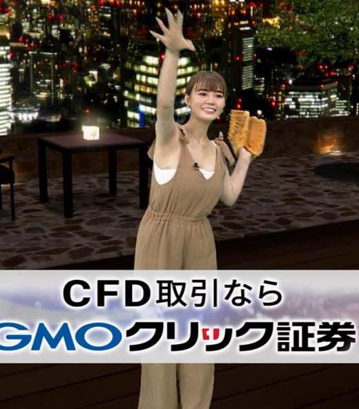 井口綾子 ワキ全開エロキャプ画像(エロ・アイコラ画像)