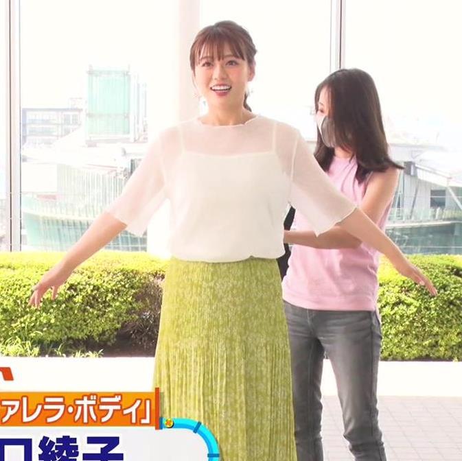 井口綾子 横乳でわかる巨乳キャプ・エロ画像2