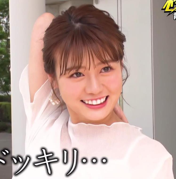 井口綾子 横乳でわかる巨乳キャプ・エロ画像9