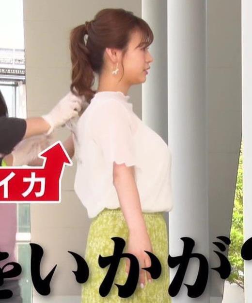 井口綾子 横乳でわかる巨乳キャプ画像(エロ・アイコラ画像)