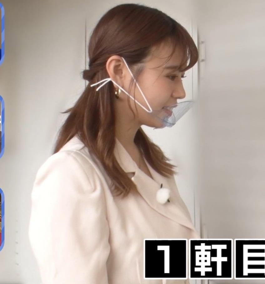 井口綾子 芸人の自宅で寝て太もも大サービスキャプ・エロ画像
