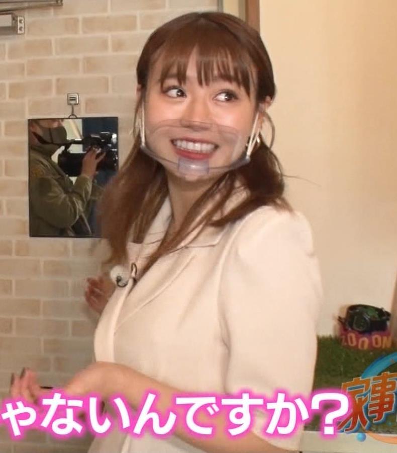 井口綾子 芸人の自宅で寝て太もも大サービスキャプ・エロ画像2