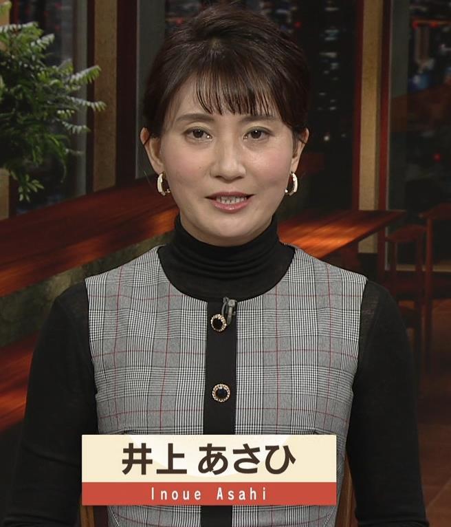 井上あさひアナ ピチピチな衣装キャプ・エロ画像2