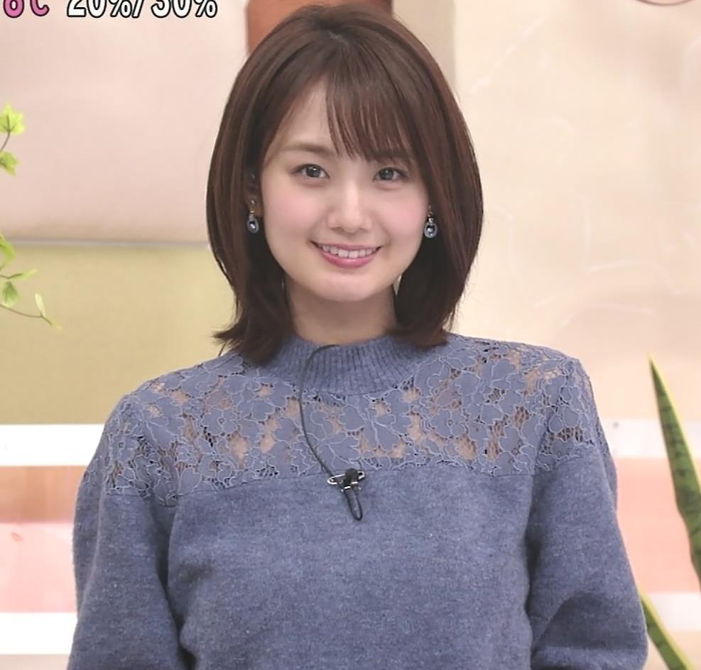 井上清華アナ 一応、透け衣装キャプ・エロ画像3