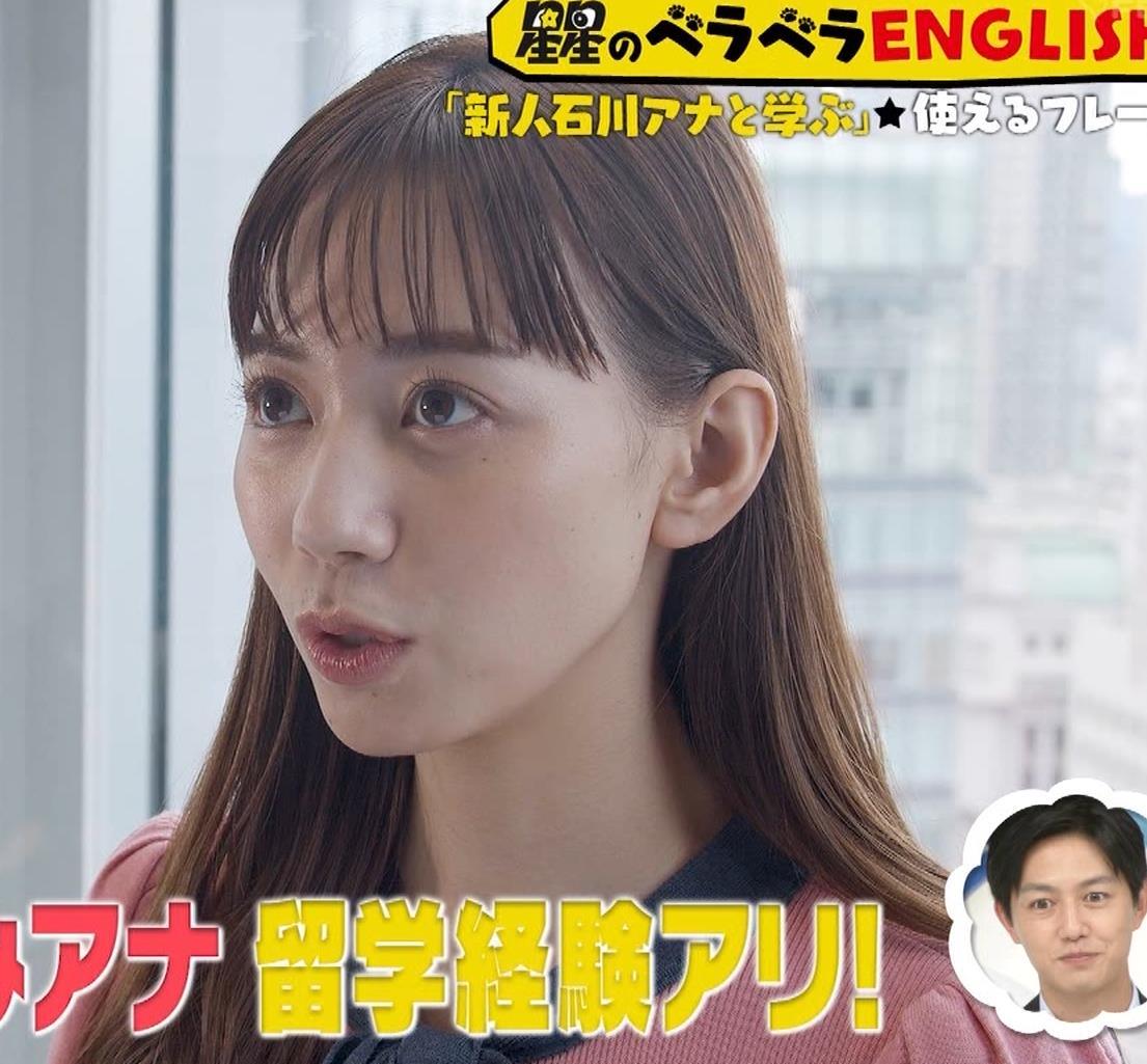 石川みなみアナ 日テレ新人アナもおっぱいがデカくてかわいいキャプ・エロ画像5