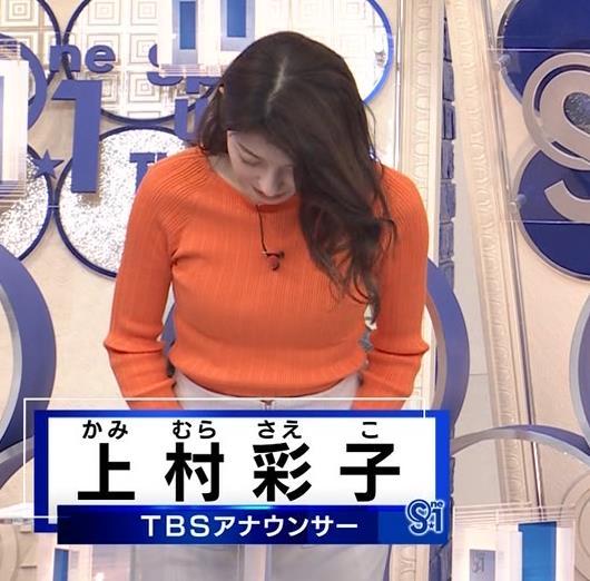 上村彩子アナ スカートのスリットからチラ見え▼ゾーンキャプ・エロ画像