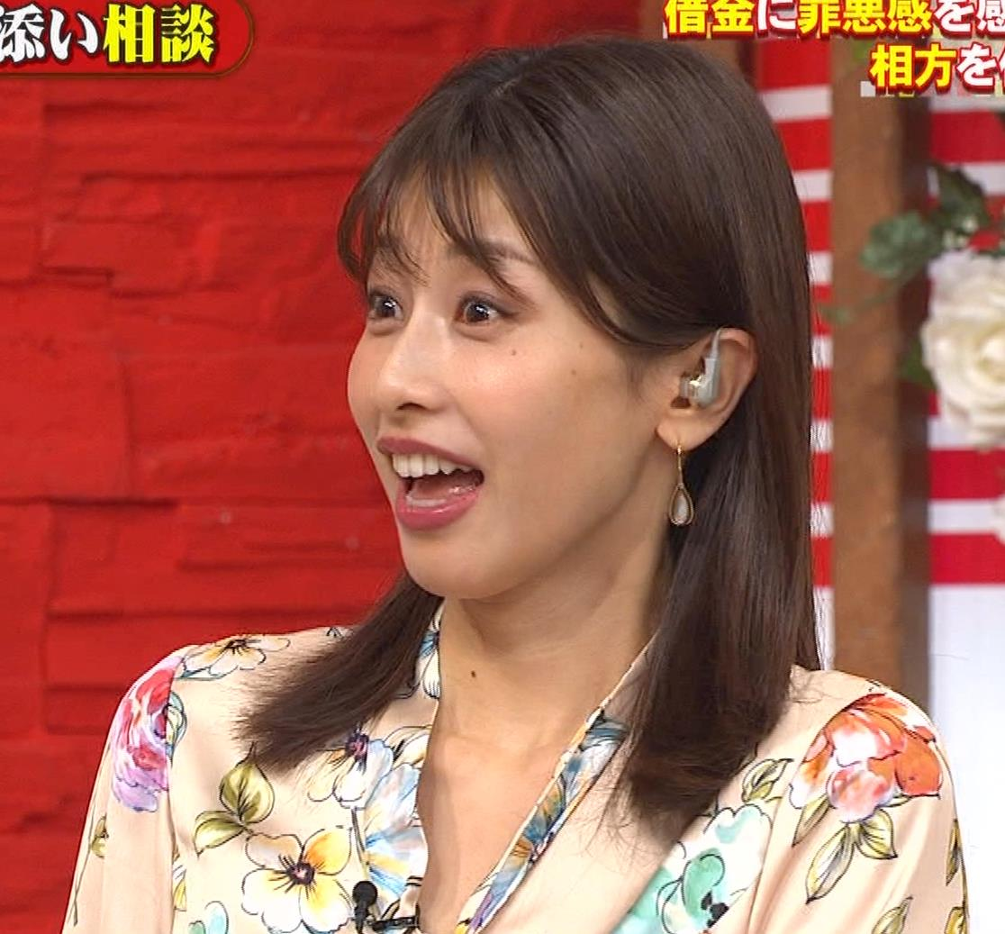 加藤綾子  「ホンマでっかTV!?」 キャプ・エロ画像