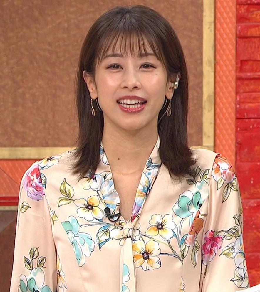 加藤綾子  「ホンマでっかTV!?」 キャプ・エロ画像5